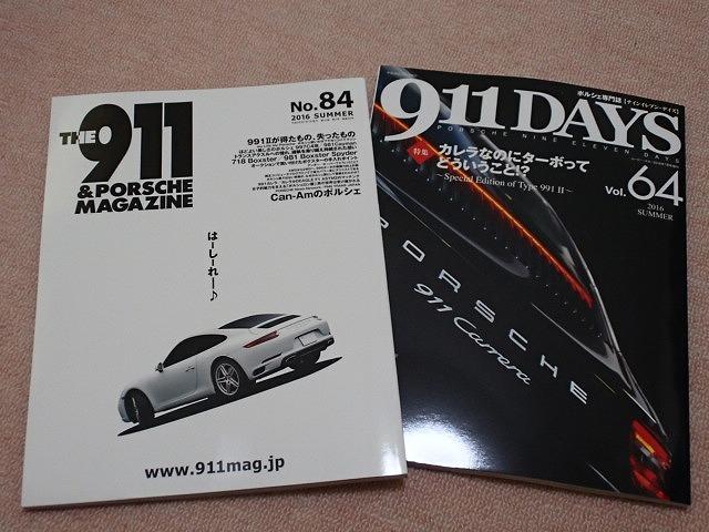 201607911.jpg