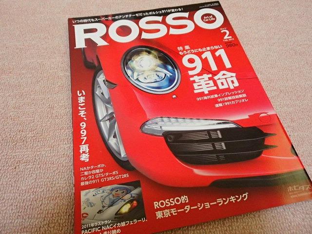 BOOK_P2150002.jpg