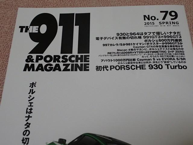 BOOK_P3080010.jpg