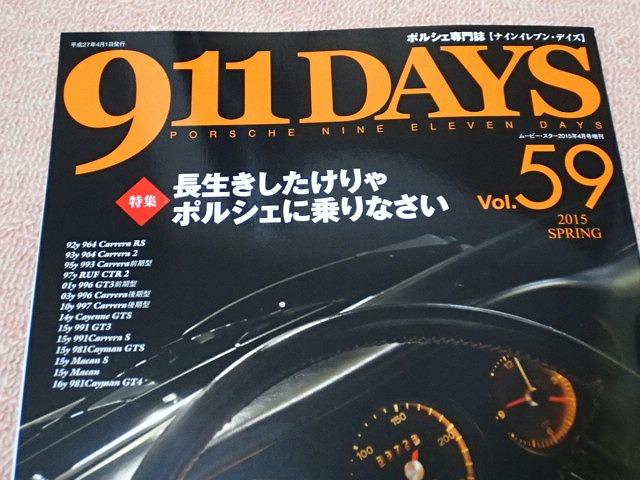 BOOK_P3080012.jpg